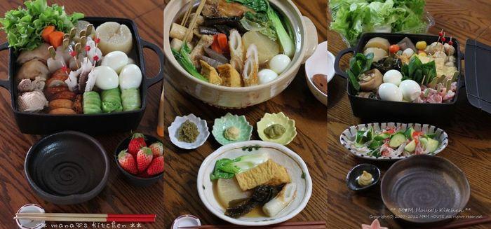 豚キャベ丼 ☆ 沖縄おでん♪_c0139375_12411241.jpg