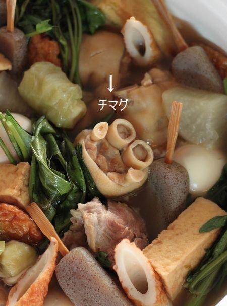 豚キャベ丼 ☆ 沖縄おでん♪_c0139375_1241147.jpg