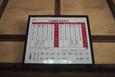 【またまた九州】5日目 人吉温泉→霧島温泉_b0000480_15479.jpg