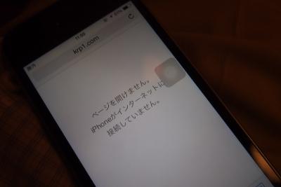 【またまた九州】5日目 人吉温泉→霧島温泉_b0000480_156137.jpg