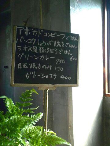 b0304983_20134474.jpg