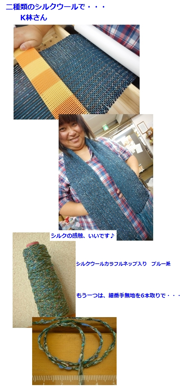 c0221884_223131.jpg