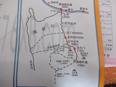 8日目: 稲城(ダオチェン)ー亜丁(ヤーディン)_a0207588_21124047.jpg