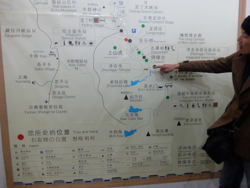 8日目: 稲城(ダオチェン)ー亜丁(ヤーディン)_a0207588_21174468.jpg