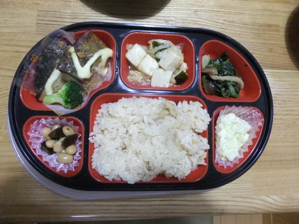 今日の食事_e0087201_21543345.jpg