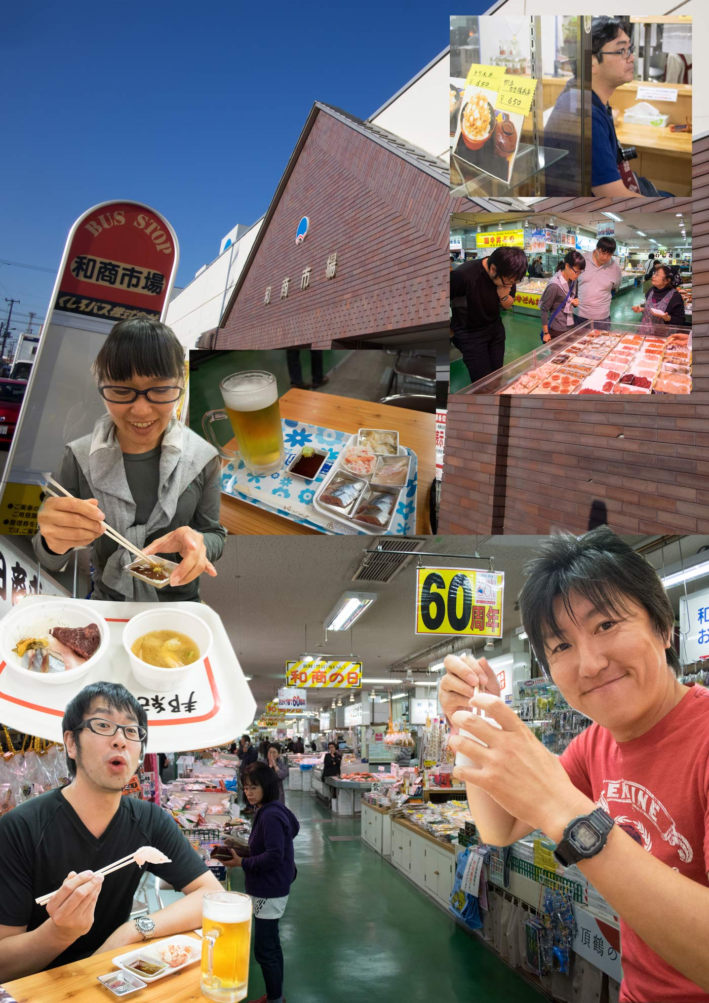釧路へ。_a0271402_8205556.jpg