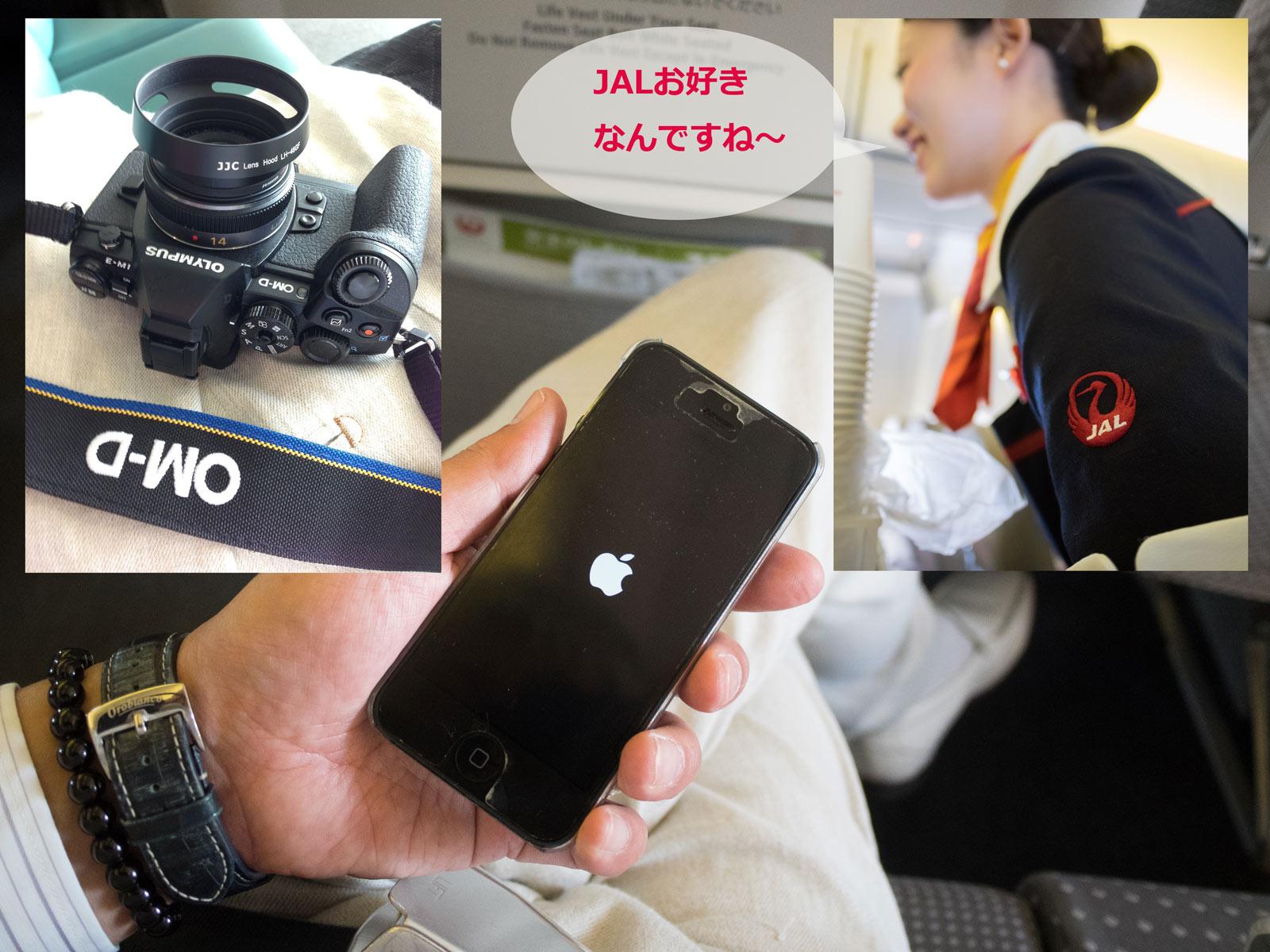 釧路へ。_a0271402_820652.jpg
