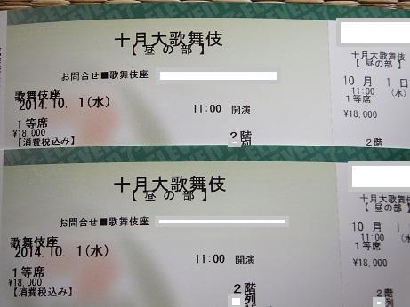 f0179203_12455814.jpg