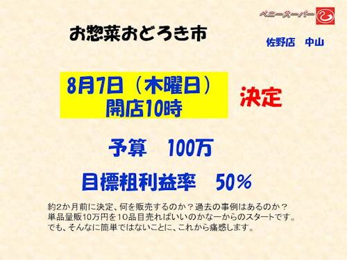 f0070004_18001.jpg