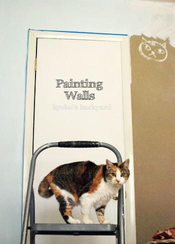 ベットルームのペンキ塗り再開_b0253205_494651.jpg