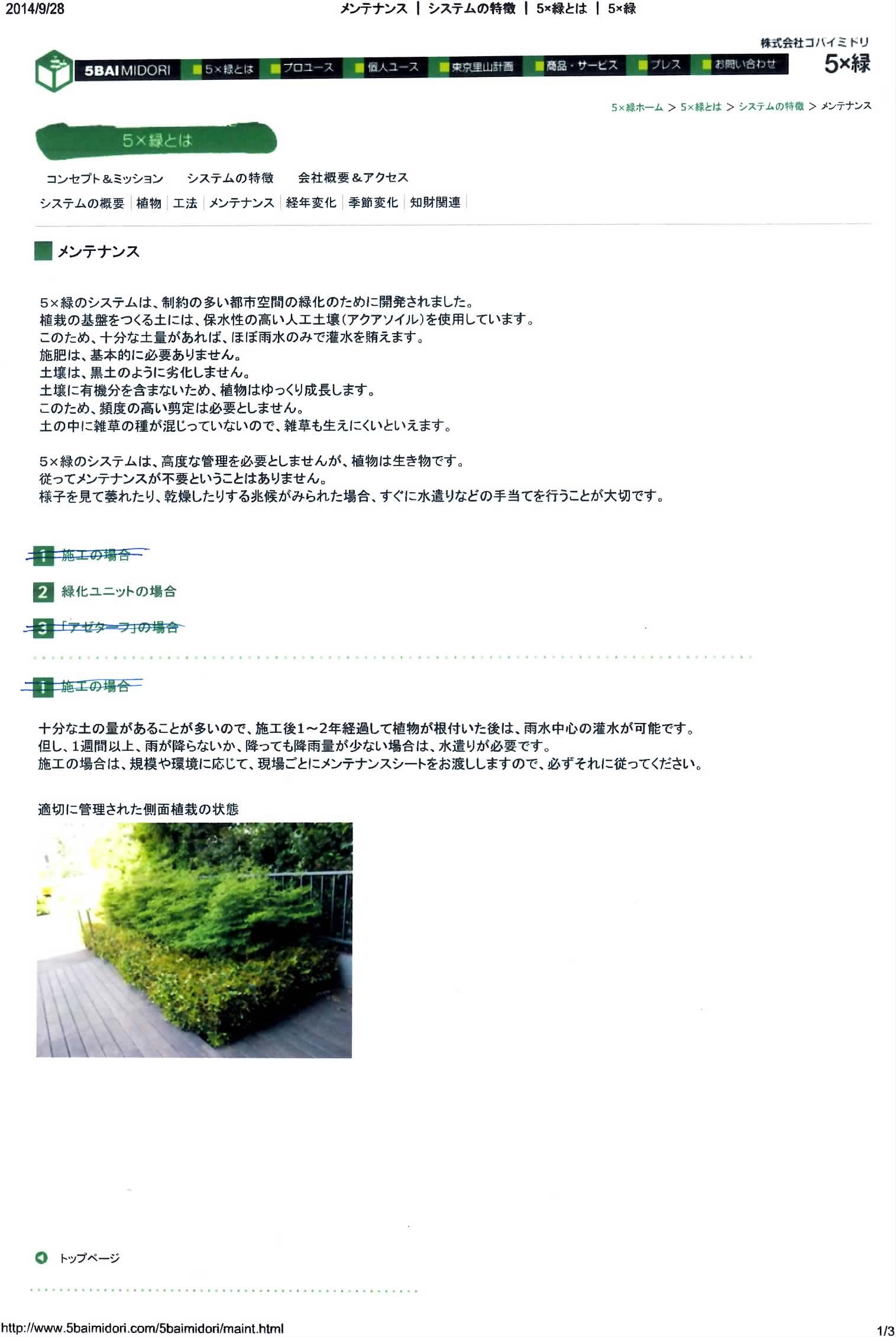 f0256405_03315596.jpg