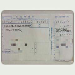 d0240207_10002842.jpg
