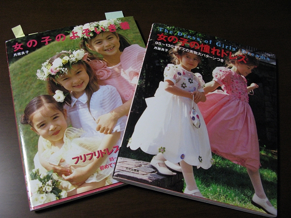 女の子の憧れドレス!  その1_f0129726_21132665.jpg