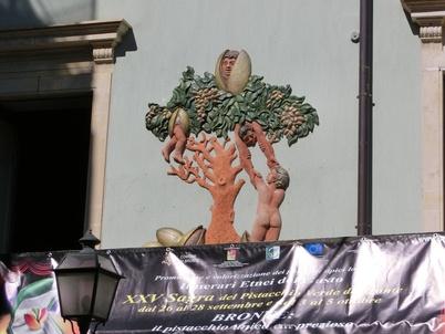 ブロンテ ピスタチオ祭り バゥ_d0084229_0211571.jpg