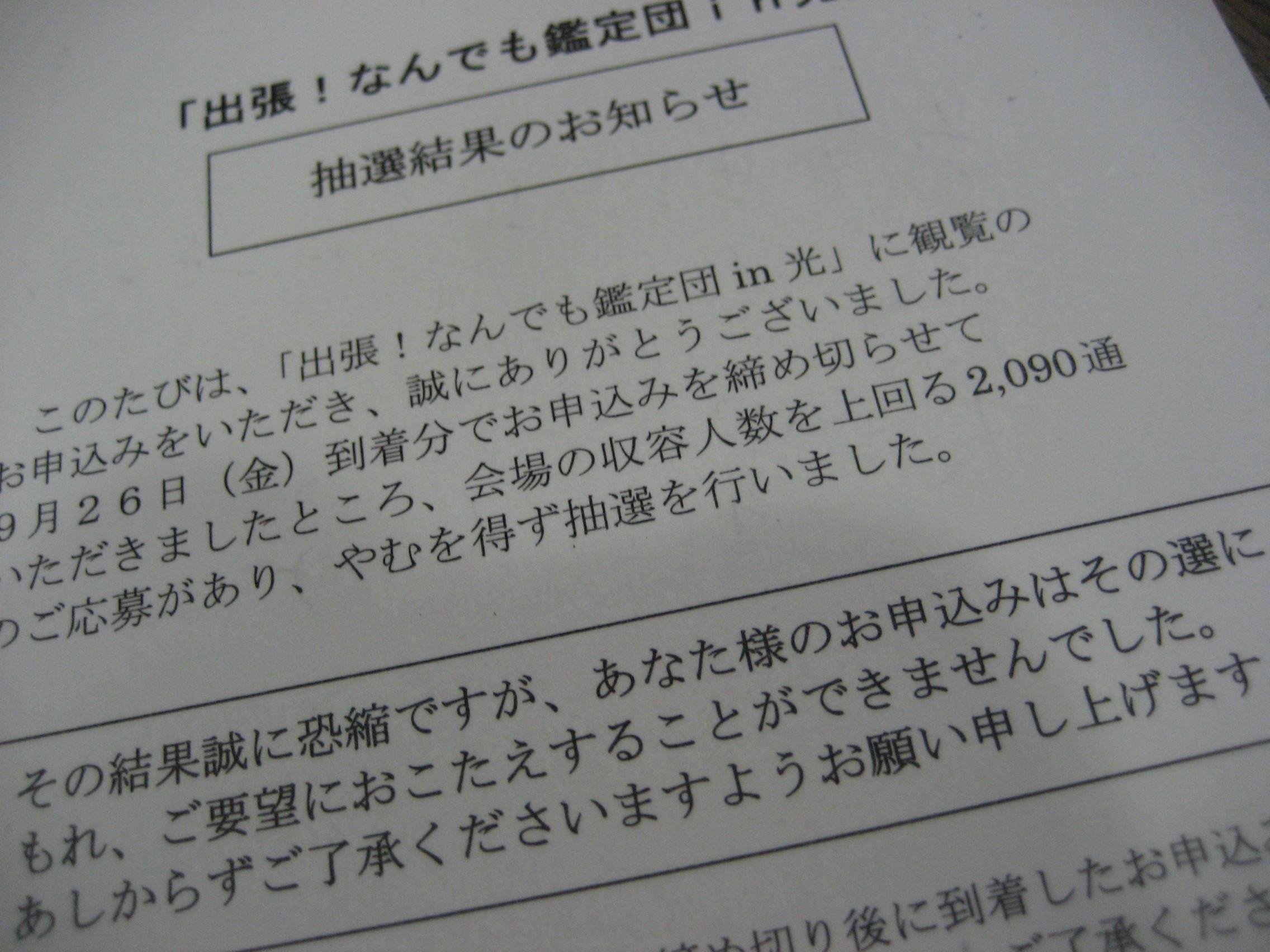 b0166435_1822555.jpg
