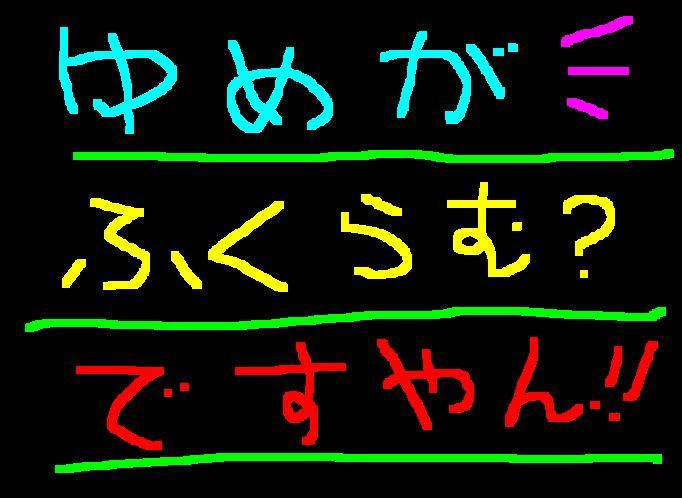 f0056935_1783321.jpg