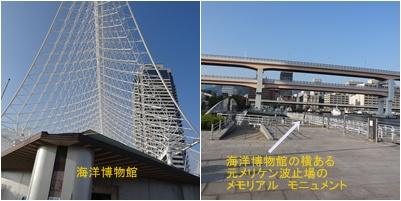 宝塚100年展 & メリケン波止場_a0084343_114206.jpg