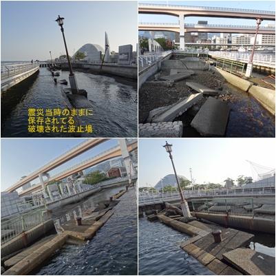 宝塚100年展 & メリケン波止場_a0084343_11434210.jpg