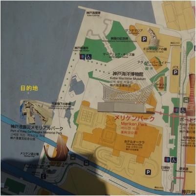 宝塚100年展 & メリケン波止場_a0084343_11562783.jpg