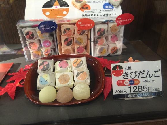 日本は狭い_a0139843_22223512.jpg