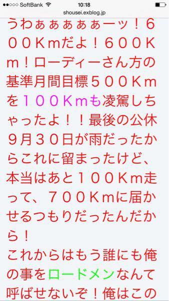 b0136045_1521293.jpg