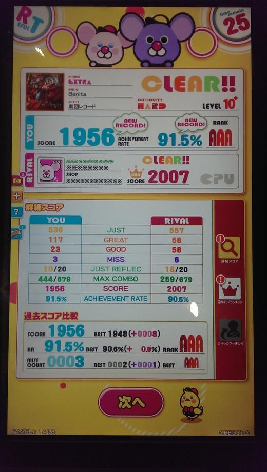 f0019846_1485588.jpg