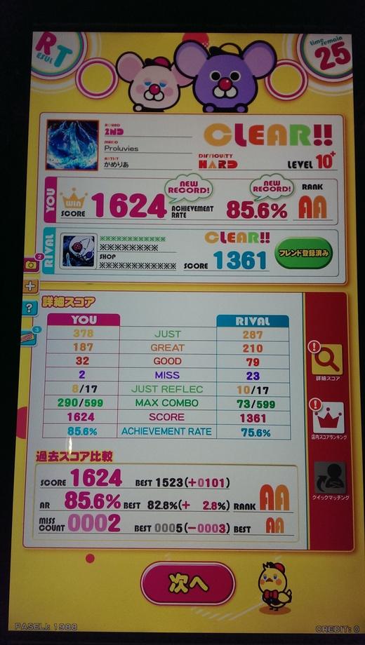 f0019846_2224313.jpg