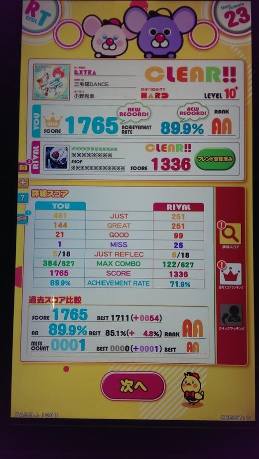 f0019846_2234338.jpg
