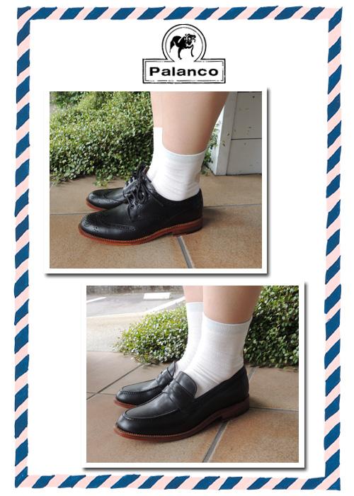 男前な靴たち_c0156749_1727841.jpg