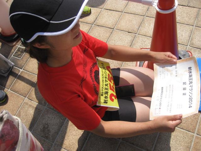 海王丸ハーフマラソン☆_e0153952_18355981.jpg
