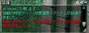b0176953_15394398.jpg