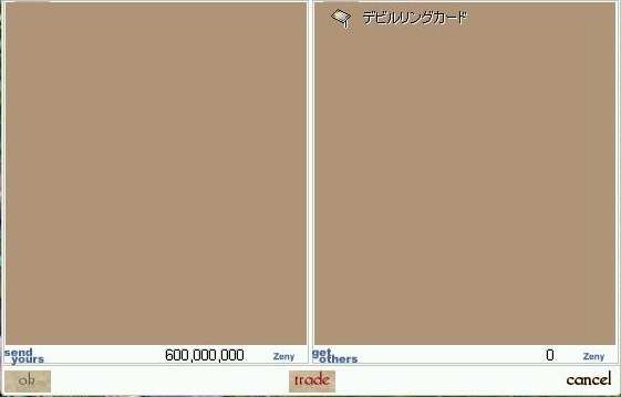 b0176953_1555128.jpg