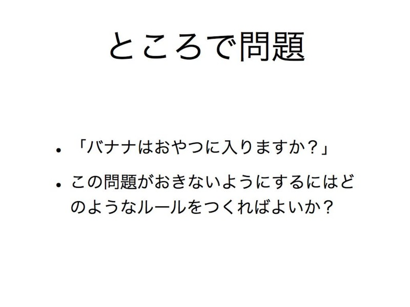 d0113459_18303563.jpg