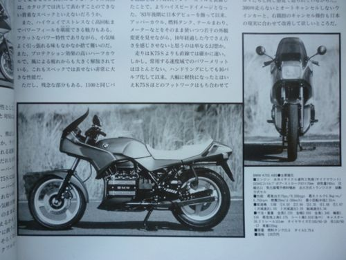 お客様の愛車紹介 Vol 23_e0254365_183467.jpg