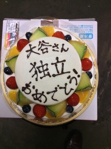 大谷店長卒業_b0228969_23000548.jpg