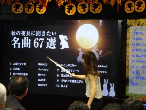 イオンタウンおゆみの音楽祭、LOVEフェス@東京スカイツリーありがとう!_e0261371_11443361.jpg