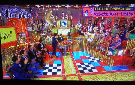 「さんま岡村祭り オトコってバカねSP」に心理カウンセラーとして出演_d0169072_20144824.jpg