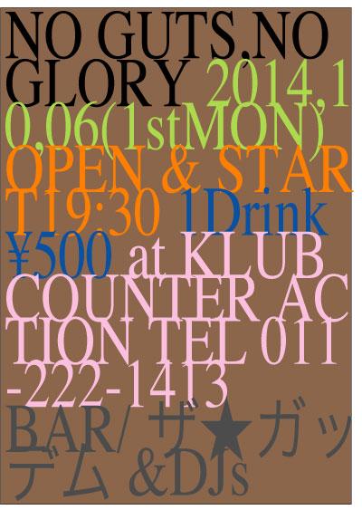 本日のライブ(KLUB COUNTER ACTION)_a0119383_1642459.jpg
