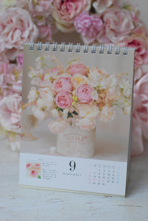 花時間 Rose!Rose!Rose!Calendar2015 卓上カレンダー_a0115684_12572482.jpg