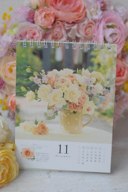 花時間 Rose!Rose!Rose!Calendar2015 卓上カレンダー_a0115684_12585990.jpg