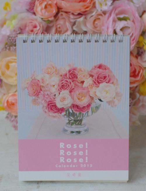 花時間 Rose!Rose!Rose!Calendar2015 卓上カレンダー_a0115684_13020237.jpg