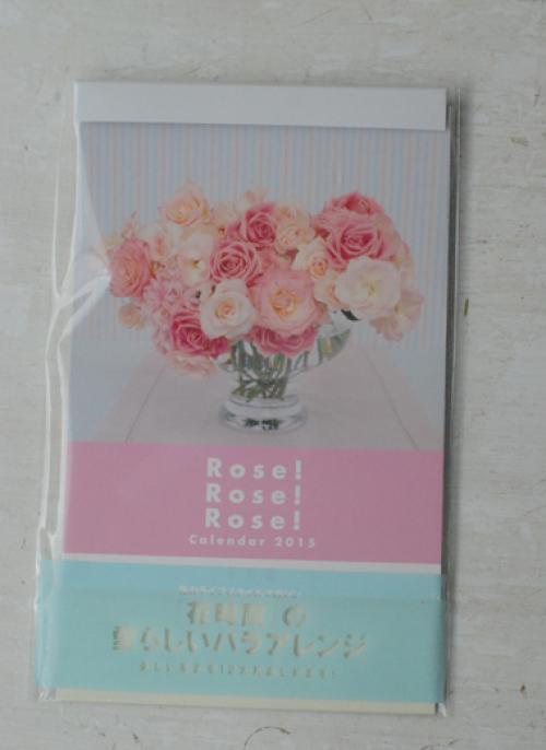 花時間 Rose!Rose!Rose!Calendar2015 卓上カレンダー_a0115684_13074272.jpg