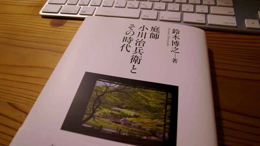 漢字が読めません_b0061387_19563837.jpg