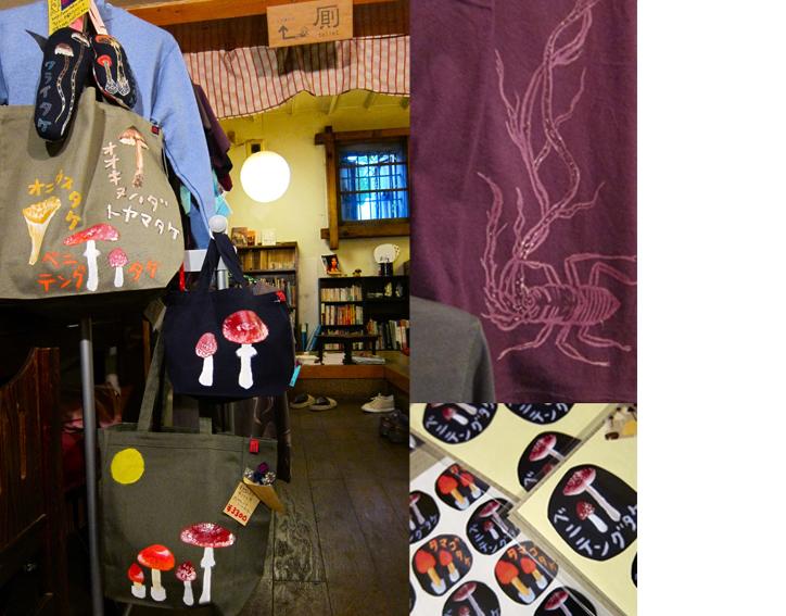 chobicoのきのこTシャツ並んでます。_d0154687_1583998.jpg