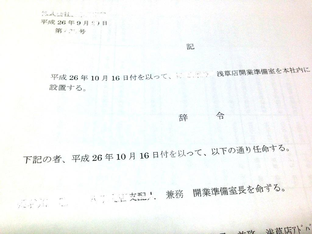b0052094_8111634.jpg