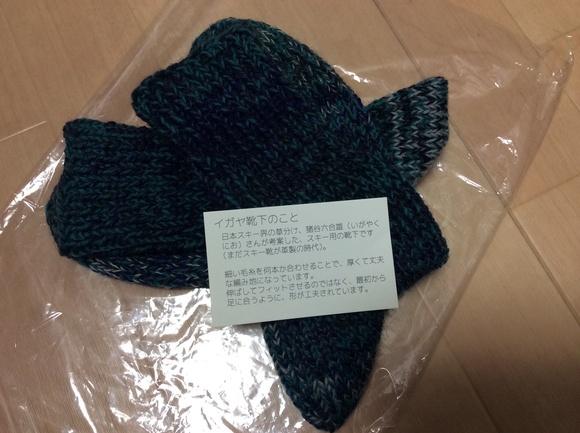 ひつじ丸製猪谷靴下  インプレ!_c0147398_23525514.jpg