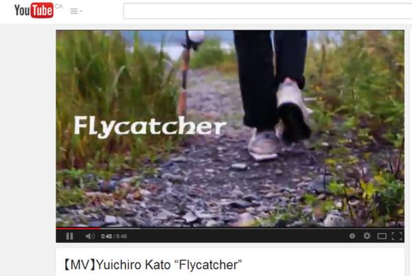加藤雄一郎さんのニューアルバム 【Flycatcher】_d0145899_17301087.png
