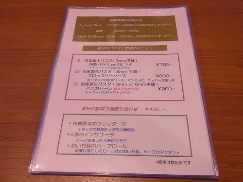 f0224000_18345421.jpg