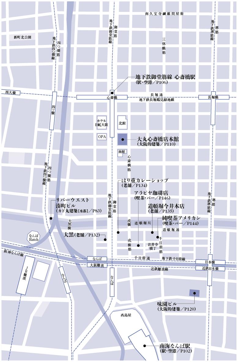 大阪名所図解_c0141005_13512379.png