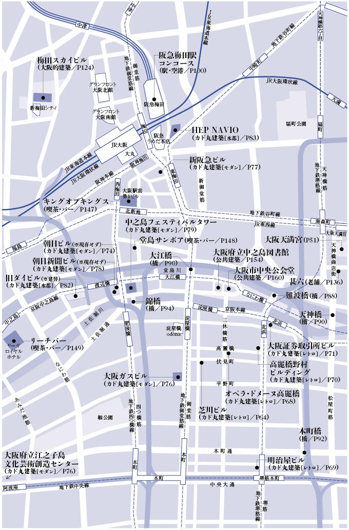 大阪名所図解_c0141005_13515547.png
